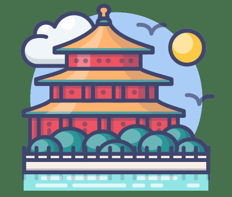 Geriausi 49 Kazino su gyvais dalytojais Ķīna 2021-iais